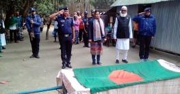 মোল্লাহাটে রাষ্ট্রীয় মর্যাদায় মুক্তিযোদ্ধা নুরুল হক'কে দাফন