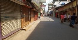 সারাদেশে বিপণিবিতান ও শপিংমল বন্ধ ৯ এপ্রিল পর্যন্ত