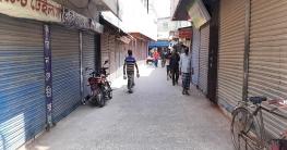 করোনা সংক্রমন রোধে মোংলায় দোকান পাট বন্ধ