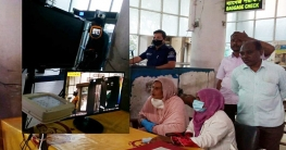 বিমানবন্দরে বসবে ১০টি অত্যাধুনিক থার্মাল স্ক্যানার