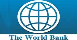 করোনা মোকাবিলায় ৮৫০ কোটি টাকা ঋণ দিচ্ছে বিশ্ব ব্যাংক