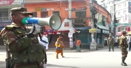 নির্দেশনা না মানলে আরো কঠোর হওয়ার হুঁশিয়ারি আইনশৃঙ্খলা বাহিনীর