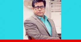 রোহিঙ্গা নির্যাতন: আন্তর্জাতিক আদালতের মুখোমুখি অং সান সু চি