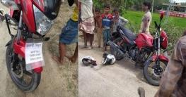 চট্টগ্রামে কাভার্ডভ্যানের ধাক্কায় মোটরসাইকেল আরোহী নিহত