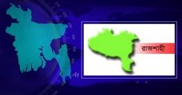 রাজশাহীতে আনসার-আল ইসলামের ৩ সদস্য গ্রেপ্তার