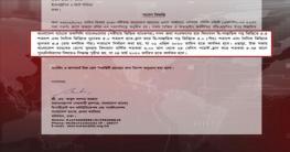 সুদ ও জমার হার কমিয়েছে বাংলাদেশ ব্যাংক