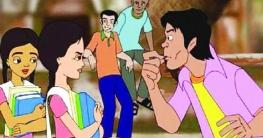 রামপালে কলেজ ছাত্রীকে উত্যাক্ত করার প্রতিবাদে মারপিট