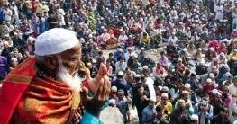 মুসলিম উম্মাহর শান্তি-সমৃদ্ধি কামনায় শেষ হলো ইজতেমার প্রথম পর্ব