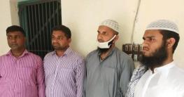 করোনা নিয়ে গুজব ছড়িয়ে ইমাম-শিক্ষক আটক