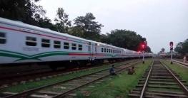 সিরাজগঞ্জে ট্রেন লাইনচ্যুত, ঢাকার সঙ্গে রেল যোগাযোগ বন্ধ