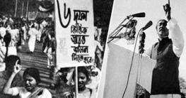 বাঙালি জাতির মুক্তির সনদ ঐতিহাসিক ৬ দফা দিবস আজ