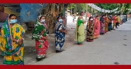 চিতলমারী 'আশার আলো সমাজকল্যাণ সমিতি'র সদস্যদের মানববন্ধন