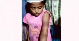 ফকিরহাটে প্রতিবন্ধী ছাত্রকে নির্যাতন : শিক্ষক বরখাস্ত