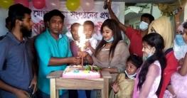মোংলায় ছায়া সংগঠন পূর্ণ করলো ১ বছর, বর্ণিল আয়োজনে বর্ষপূর্তি পালন