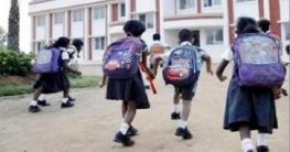 শিক্ষাপ্রতিষ্ঠান খুলছে না নভেম্বরেও