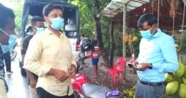 মোল্লাহাটে মোবাইল কোর্টে পুশকৃত চিংড়ি ধ্বংস