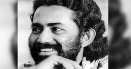 বাগেরহাটে কবি রুদ্র মুহম্মদ শহিদুল্লাহর ৬৪তম জন্মবার্ষিকী পালিত