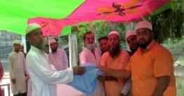 বাগেরহাটে ইমামদের মাঝে কৃষকলীগের ঈদের পোশাক বিতরণ