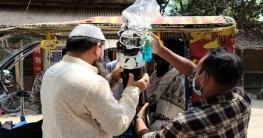 মোংলায় করোনা রুগীদের বিনামূল্যে অক্সিজেন সেবা দিচ্ছেন আওয়ামীলীগ