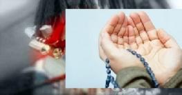 ইসলামের দৃষ্টিতে রুকইয়া: তাবিজ-তুমারের চেয়েও বড় শক্তি দোয়া