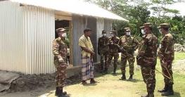 আম্ফানে ক্ষতিগ্রস্তদের মুখে হাসি ফুটালো সেনাবাহিনী
