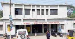 বাগেরহাট জেলা  'করোনামুক্ত': সিভিল সার্জন