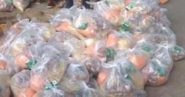 ফকিরহাটে অসহায় নারীদের মাঝে খাদ্য সহায়তা প্রদান