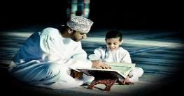 ইসলামে বড়দের প্রতি সম্মান ও মর্যাদা