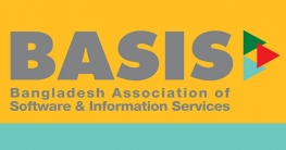 বেসিসকে অ্যাড-হক কমিটি গঠনের নির্দেশনা