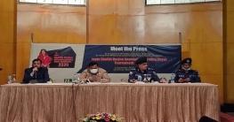 শেখ হাসিনা আন্তর্জাতিক অনলাইন দাবা টুর্নামেন্ট শুরু বৃহস্পতিবার
