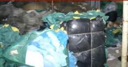 ব্যবহৃত পিপিই-মাস্ক-হ্যান্ড গ্লাভস ধুয়ে বিক্রি করতো চক্রটি