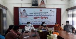 কচুয়ায় উপজেলা নির্বাহী অফিসারের প্রেস ব্রিফিং