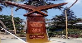 বাগেরহাটে আল কুরআনের স্তম্ভ উদ্বোধন করেন শেখ তন্ময়