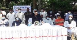 মোংলায়  প্রতিবন্ধীদের মাঝে খাদ্য সহায়তা