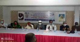 কচুয়ায় জেলা আওয়ামীলীগ সভাপতির সুস্থ্যতা কামনায় দোয়া