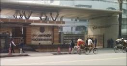 সোশ্যাল মিডিয়ায় গুজব ছড়াতে নিষেধ করল পুলিশ সদরদফতর