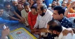 ঝালকাঠিতে প্রধানমন্ত্রী শেখ হাসিনার ৭৫তম জন্মদিন পালন