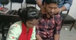 পটুয়াখালীতে যুবককে অপহরণ করে বিয়ে করলেন তরুণী